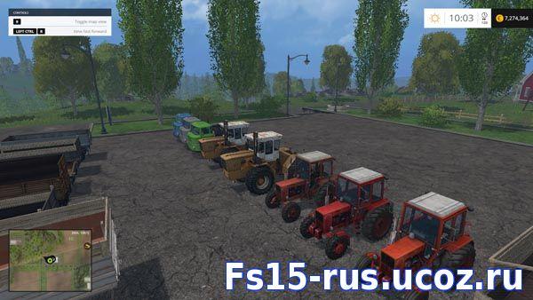 скачать бесплатно мод пак русской техники для Farming Simulator 2015 - фото 10